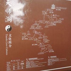天师洞旅游景点攻略图