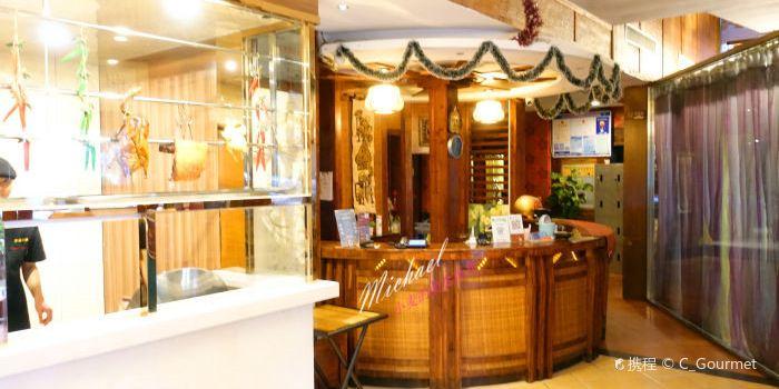 香遇巴厘印泰餐廳1