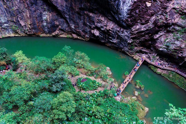 잉더(영덕) 국립수목원1