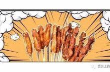 这家烧烤仅用这三样招牌就火遍上夼西路!日日爆满!还有青岛扎啤免费畅饮!