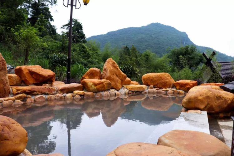 Lanshan Yuanling Nan Dongfang Hot Spring1