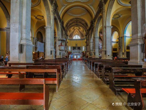 Church of St. Euphemia