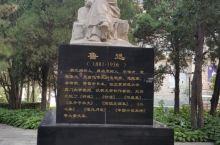 北戴河~鲁迅公园