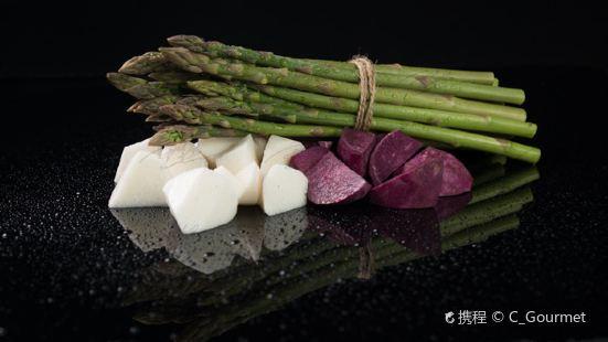 新草堂鍋物料理(恒隆店)