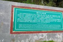 在新丰江大坝,感受人类改适自然的伟大