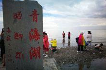 青海湖  海天一色