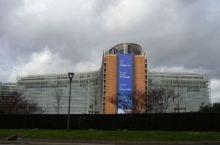 新欧盟总部大厦