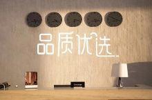 这些民宿毫不逊色于五星级酒店,最低人均仅¥100!