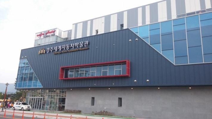 World Automobile Jeju Museum1