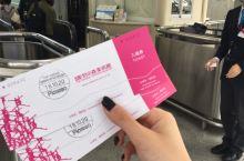 箱根雕刻之森可以用中国学生证买优惠门票