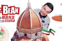 跟着憨豆先生吃遍佛罗伦萨
