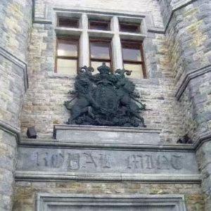 加拿大皇家铸币厂旅游景点攻略图