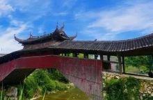 """故乡味道丨这个中国""""廊桥之乡""""不仅有千年廊桥和古村落!还有乌米饭、九层糕、烟熏腊兔……遍地美食!"""