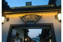 金陵城东市茶楼