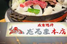 这家札幌压轴美食NO.1🔥的烤肉店,错过要馋一辈子!