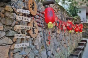 타이저우,추천 트립 모먼트