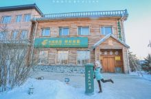 中国最北打卡地🎉北极村的最北邮局