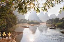 """走进""""风景小桂林""""的靖西寻访地下河的源头"""