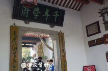 湖南长沙必打卡地,世界上最古老的学府