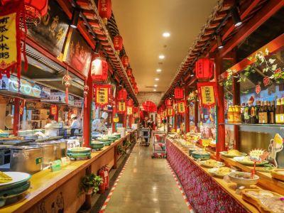 山西麵食博物館