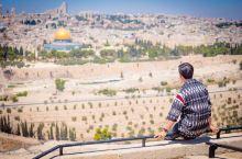 这座山可以俯瞰整个耶路撒冷,据说葬在这里的人可以优先上天堂!