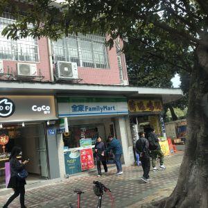广东省立中山图书馆旅游景点攻略图
