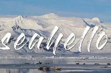穿上宇航服,我们一起去冰岛流浪地球