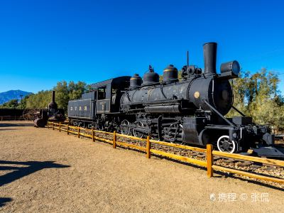 Tonopah and Tidewater Railroad Museum