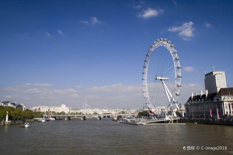 London Eye River Cruise2
