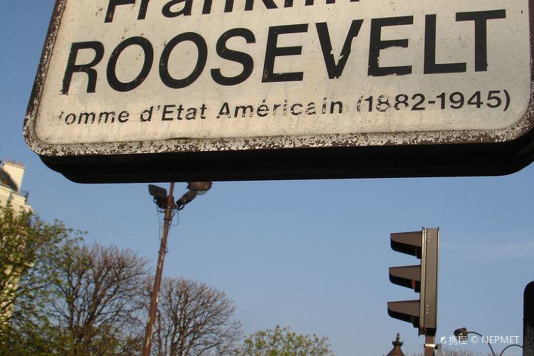 Roosevelt Avenue4