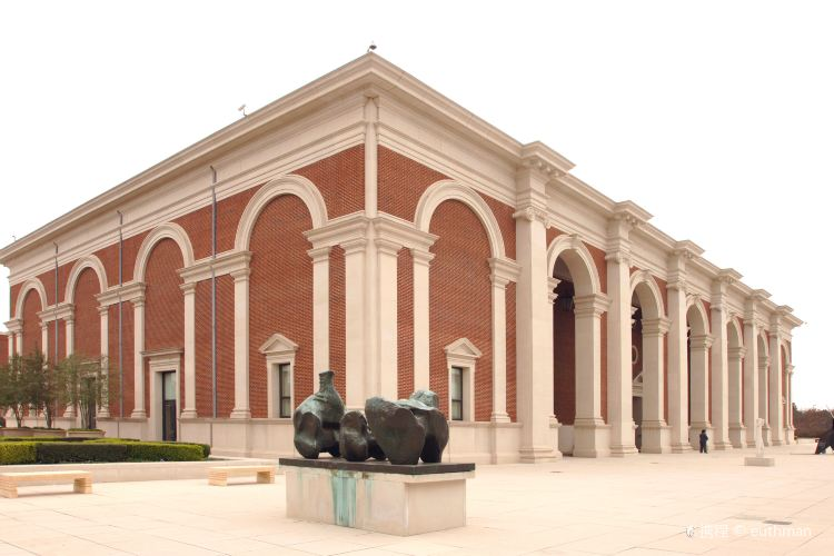 Meadows Museum of Art2