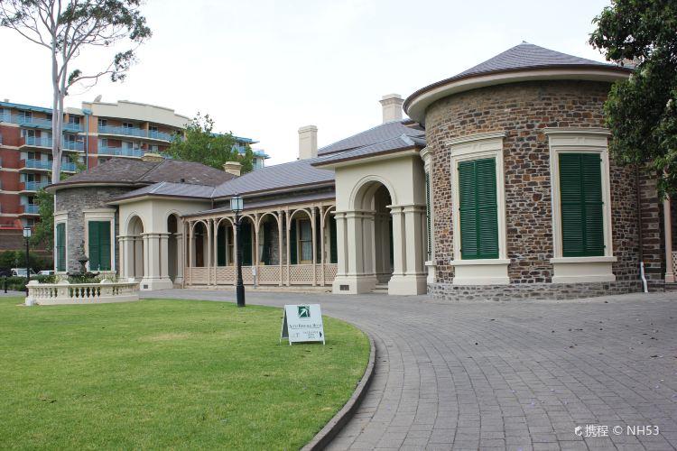 艾爾斯大宅博物館1