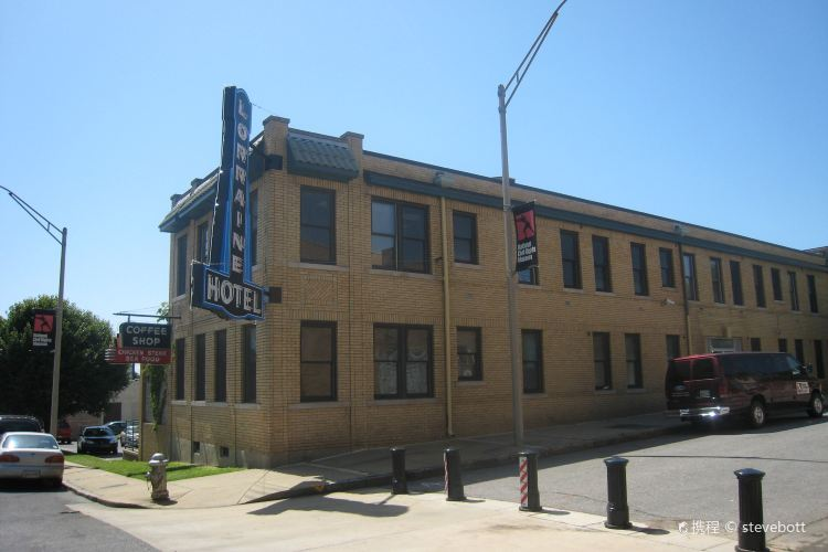 National Civil Rights Museum4