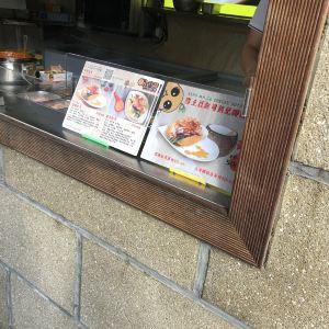 小马哥起司马铃薯(鼓浪屿店)旅游景点攻略图