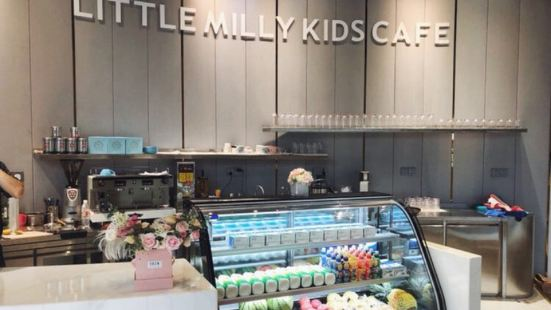 Little Milly 小米粒親子餐廳