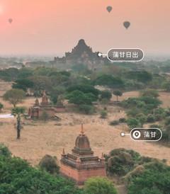 [曼德勒游记图片] 小众旅行地@不用去其他国家,我国附近就可以坐最浪漫的热气球!