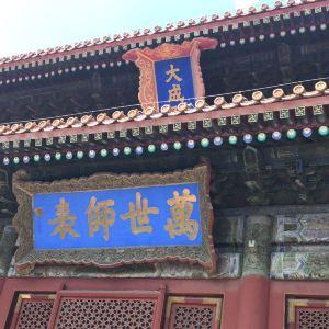 孔庙旅游景点攻略图
