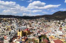 穷游美洲12国之墨西哥-舒适的瓜达拉哈拉,多彩的瓜纳华托和圣米格尔