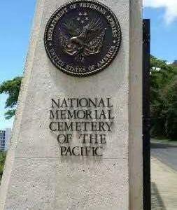 太平洋国家公墓旅游景点攻略图
