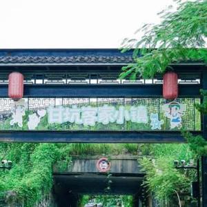 深圳游记图文-走进深圳最美古镇,穿越甘坑客家小镇的旧时光