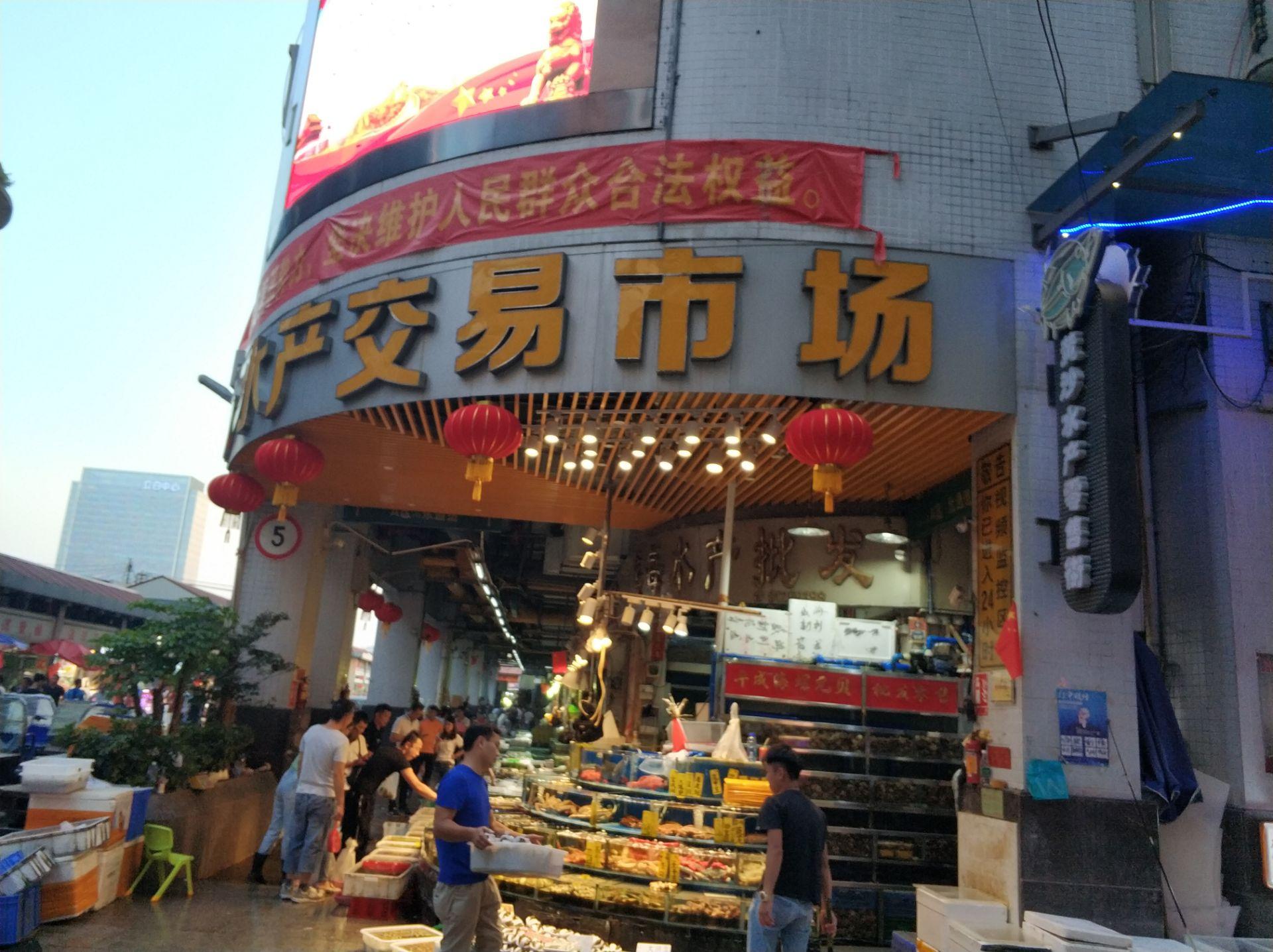 广州水产市场_【携程攻略】广州黄沙海鲜水产交易市场购物,黄沙水产市场一直 ...