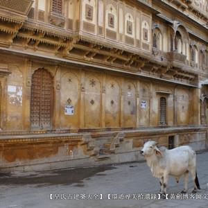 印度游记图文-第944回:海市蜃楼黄金城市,月神之子游吟歌舞