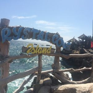 水晶岛旅游景点攻略图