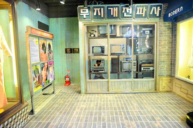 Play K-pop Museum