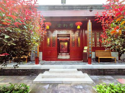Former Residence of Li Shutong