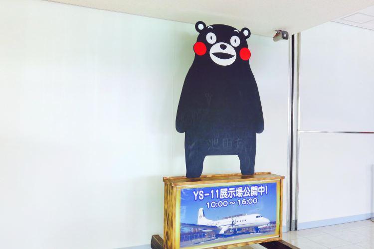 熊本空港総合案内所