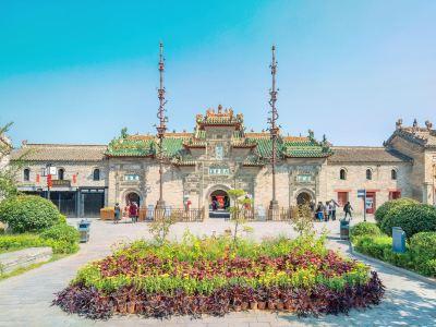 Huaxi Hall