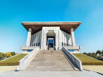 주은래 기념관