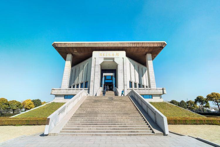 Zhou Enlai Memorial Hall