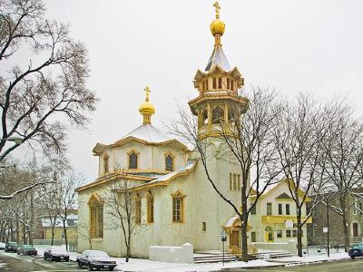 Holy Trinity Orthodox Cathedral